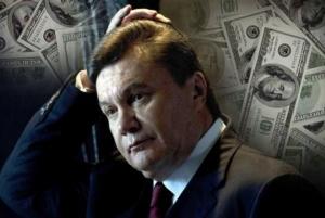 Долг, Янукович, минфин