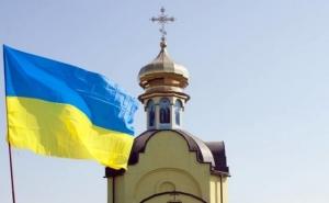 украина, уппц, объединительный собор, дата, томос об автокефалии, избрание предстоятеля, устав