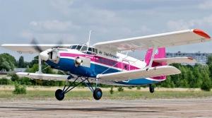 Ан-2-100, Самолет, Украина, Мировой рекорд, Максимальная скорость, Достижение, Авиация