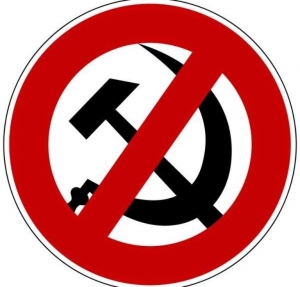 коммунисты, партия, кпу, вадим, якимец, ЦК