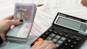 субсидии, помощь, финансы, розенко, кабмин, жкх