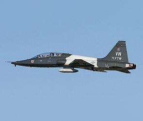 Военно-воздушные силы, самолеты, вертолеты, Гелетей, министерство обороны