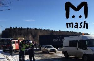 авария, дтп, украинцы, россия, фото, столкновение, происшествия, москва, автобусы