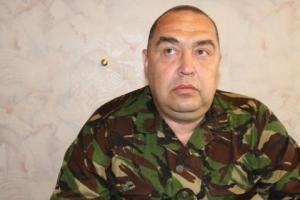 : Новости Луганска, Происшествия, ЛНР
