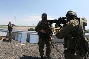 донецк, днр, донбасс, украина, донецкая ресупблика, ато, восток, ситуация в Донецке