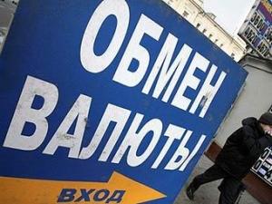 Курс, доллар, гривна, евро, рубль, обменники, покупка, продажа
