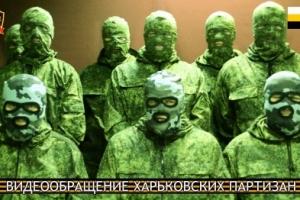 харьков, теракт, харьковские партизаны