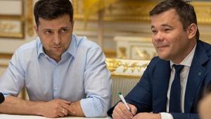 Зеленский, Богдан, Отставка, Офис президента, Ермак.