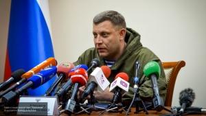 Новости США, Общество, Новости Украины, День Независимости Украины
