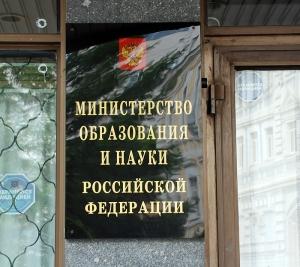 россия, история, общество