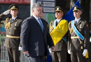 Петр Порошенко, День государственного флага, Украина, Торжественные мероприятия, Крым, Донбасс, Российская агрессия