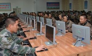 КНДР, кибервойска, элита,армия, разработки, обучение, США