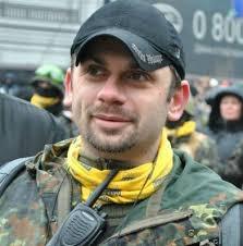СБУ, Донбасс, происшествия, Юго-востсбок украины