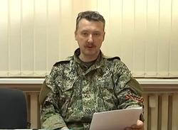 Дьяково, АТО, Стрелков, украинские военные, Град