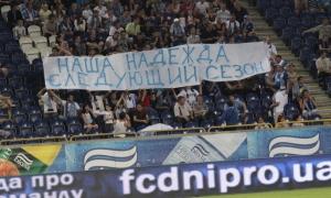 украина, спорт, днепр стадион, драка, береза, общество
