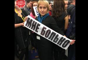 Россия, Путин, Пресс-конференция, Журналисты, Плакаты, Заявления.