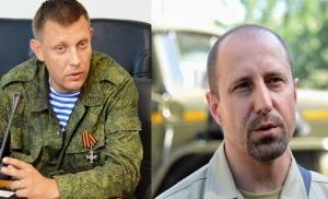 Донбоссы: Отжатые бизнесы и сферы влияния лидеров «ДНР» .Специально для
