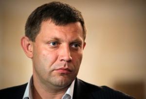 Захарченко, валюта, Донецкая республика, Донбасс, ДНР, АТО, Нацгвардия