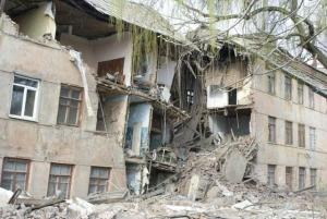 Порошенко, Донбасс, восстановление, фонд, страны, финансы