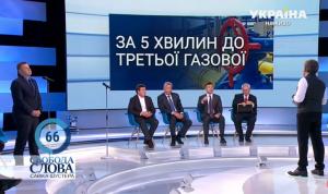 скандал, видео, Транзит газа, Украина, Россия, Европа, Алексей Оржель, Алексей Гончаренко