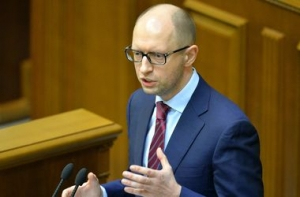 кабинет министров, общество, политика, новости украины, верховная рада