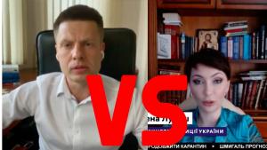 """Украина, политика, Алексей Гончаренко, Елена Лукаш, перепалка, оскорбления, телеканал """"НАШ"""", видеови"""