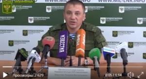марочко, лнр, всу, бочки, западная украина, фейк, луганск, видео, соцсети