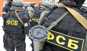 Россия, Украина, ФСБ, Пограничники, Задержание украинца, Перестрелка, Граница, погранслужба украины, гпсу