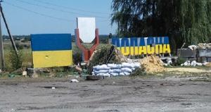 мвд украины, боевики, попасная