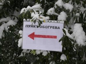 донецк, общество, происшествия, восток украины, донбасс, новости украины