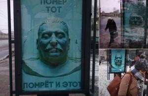 Сталин, политика, общество, РФ