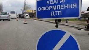 дтп, румыния, автобус с украинцами, погибшие