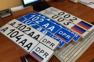 АТО, ДНР,  восток Украины, Донбасс, донецк, авто