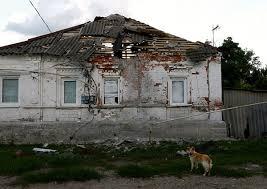 Славянск, Донецкая область, Юго-восток Украины. общество