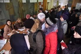 Украина, Донбасс, Донецк, ДНР, Выборы, Боевики.