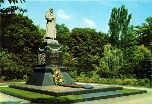 новости Украины, Киев, Ватутин, памятник