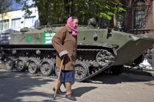 донецк, донецкая область, происшествия, юго-восток украины, новости украины, донога
