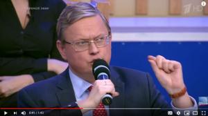 Россия российское ТВ скандал видео поставки нефти