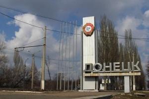 Донецк, обстановка, районы, мэрия