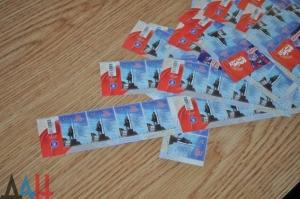 Донецк, ДНР, почтовая марка, Прилепин, Стариков, почта, годовщина