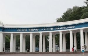 киев, динамо, Пантеон, Славы