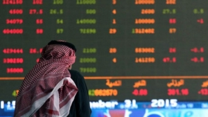 Иран, Саудовская Аравия, политика, общество, экономика, США, Евросоюз, санкции, нефть, рынок, цена на нефть, биржа