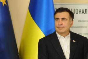Саакашвили, гражданство, украинское гражданство, Аваков, МВД, Украина, закон, парламент