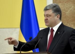 порошенко, донбасс, политика,  общество, путин, донбасс
