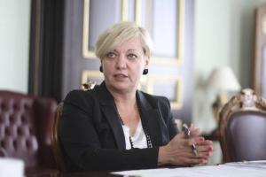 МВФ, Гонтарева, экономика, новости Украины, политика