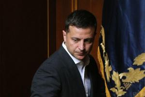 Украина, Зеленский, ГБР, НАБУ, Верховная Рада, Конституционный суд.