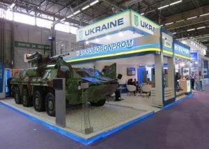 НАТО, Украина, Укроборонпром, политика, ВСУ, Минобороны, общество, Чехия, Польша