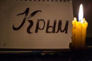 крым, аннексия, россия, веерные отключения, лимит, жара, электричество, электроэнергия, свет, новости украины
