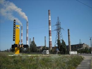 Луганск, ЛНР, Новости, Восток Украины, ТЭС, авария