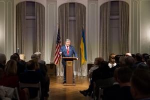 новости, Украина, США, Нью-Йорк, Порошенко, встреча с украинской общиной, введение миротворцев на Донбасс, миротворческие силы ООН, инициатива Украины, выступление, видео, кадры